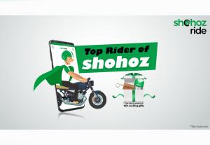Top Rider of Shohoz