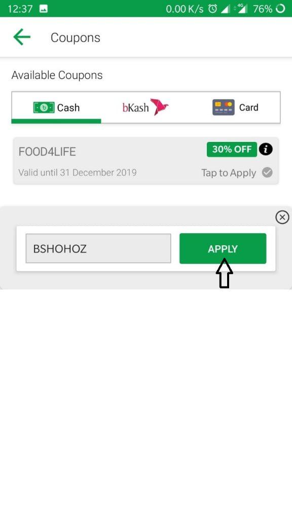 Coupon Code BSHOHOZ