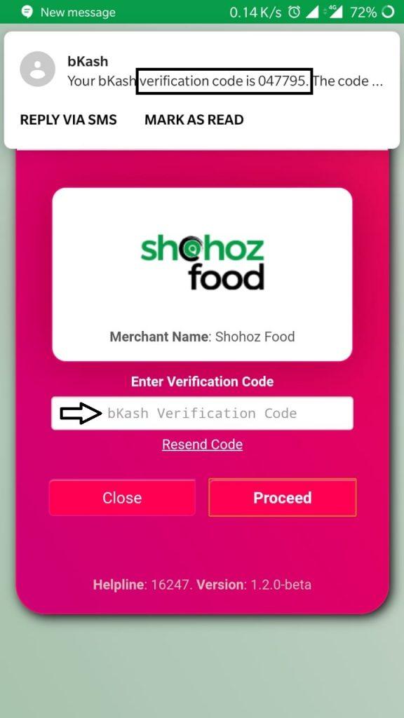 Enter Verification Code in Shohoz Food